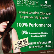 ESSENSITY_UNE